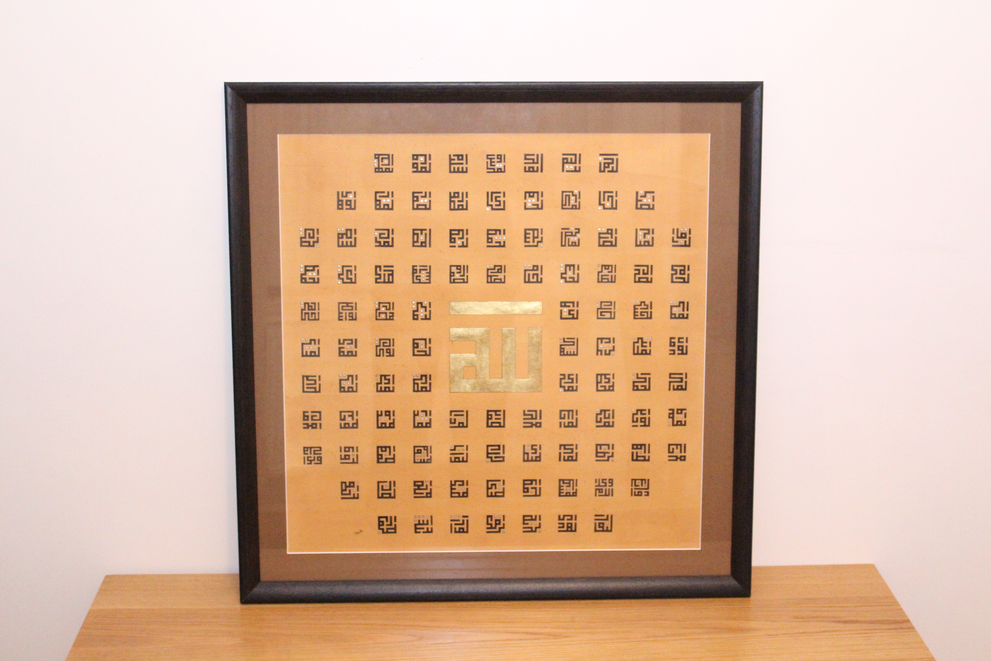Square Kufic 99 Names of Allah